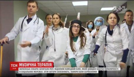 Врачи зачитали рэп-предостережение для украинцев из-за злоупотребления антибиотиками