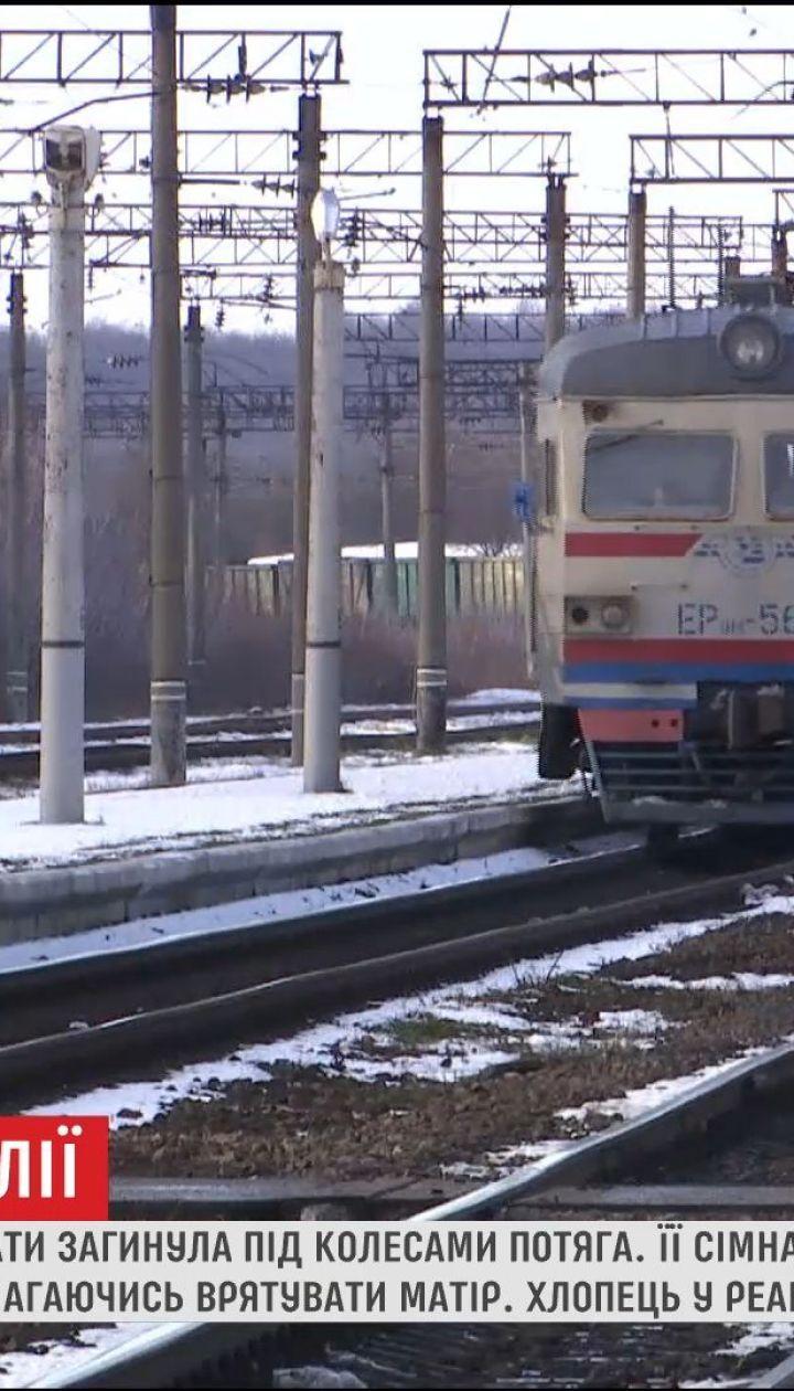 Многодетная мать погибла под колесами поезда в Ровенской области