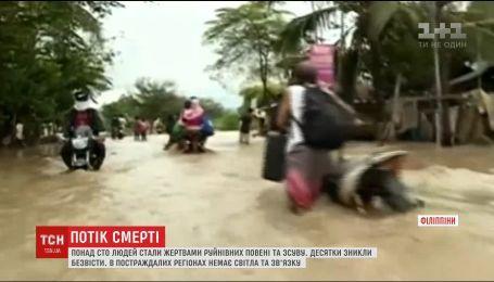 Разрушительное наводнение и оползни унесли жизни более сотни людей в Филиппинах