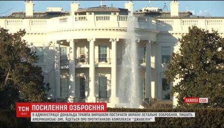 """Американські видання запевняють, що США готові продати Україні """"Джавеліни"""""""
