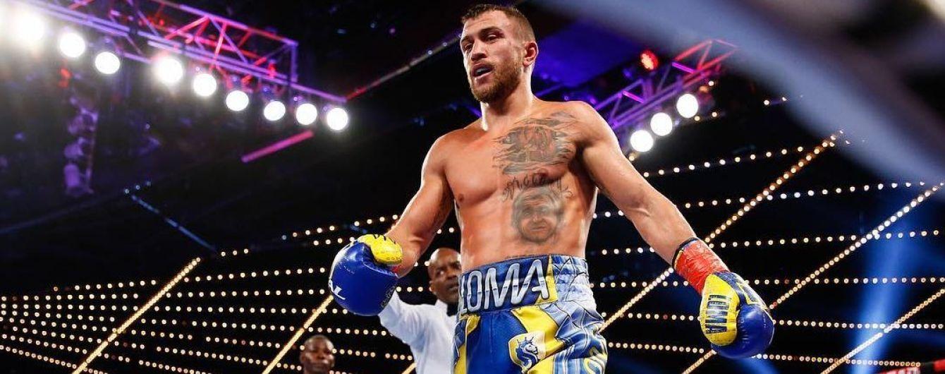 Шорты Ломаченко попали в Зал боксерской славы
