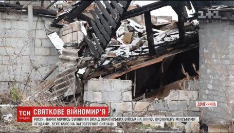 """Бойовики на Донбасі ігнорують дотримання """"різдвяного перемир'я"""""""