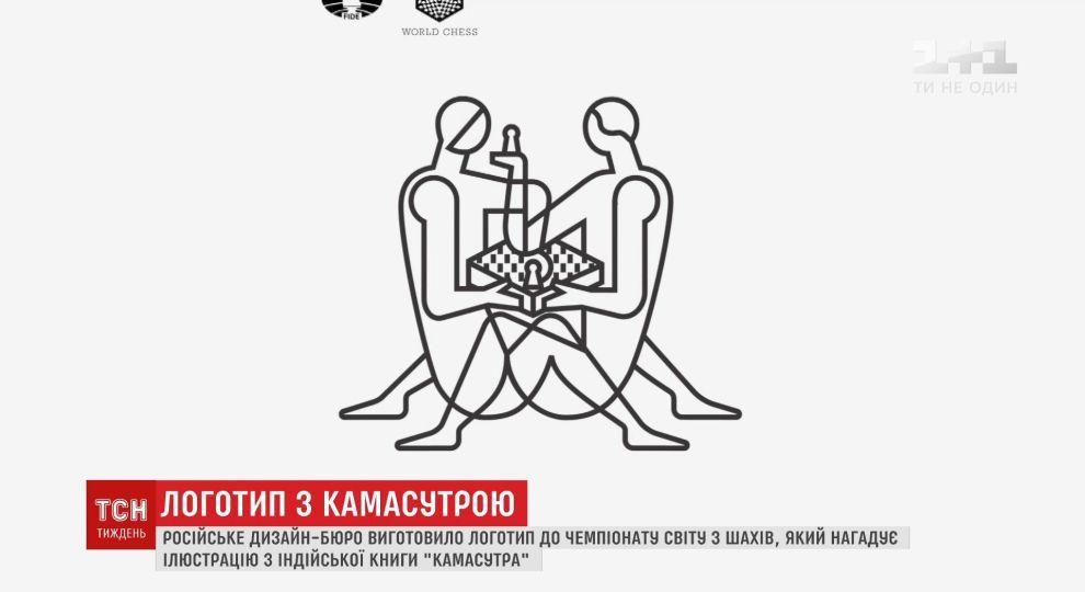 kamasutra-pokazat-video-zharkiy-zhestkiy-seks