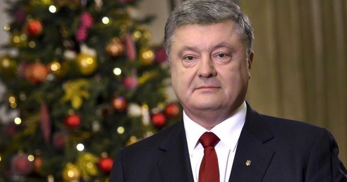 В ГПС объяснили, законно ли Порошенко пересек границу Украины при полете на Мальдивы