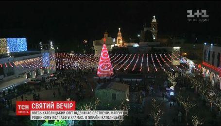 Увесь католицький світ затамував подих у передчутті Різдва Христового