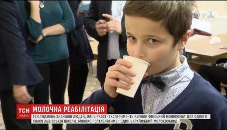 ТСН.Тиждень проводить унікальний соцпроект, аби запобігти розвитку гіпокальцемії в українських школярів