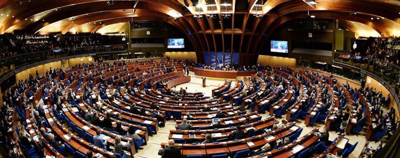 На сессии ПАСЕ премией Вацлава Гавела наградили чеченского правозащитника