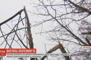 Військові показали ТСН наслідки зірваного перемир'я в Кримському