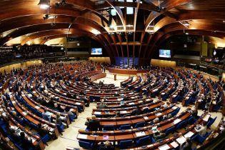 У ПАРЄ уточнили, які санкції можуть бути введені проти делегації Росії