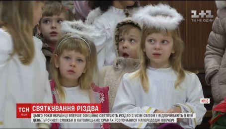 Украинцы впервые празднуют Рождество 25 декабря официально