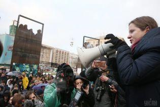 На Майдані Незалежності сотні людей протестували проти м'якого вироку вбивці Веремія