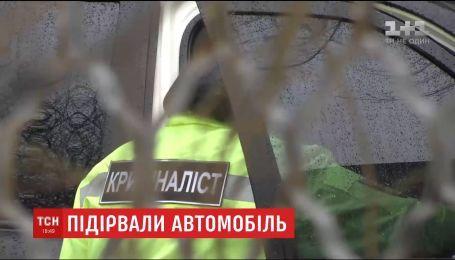 В Харькове взорвали машину экс-руководителя уголовного розыска области