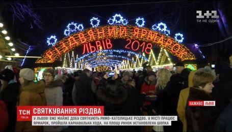 З ярмарками та карнавальною ходою у Львові майже добу святкують Різдво