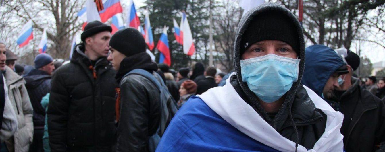 Гуляй, Россия: в Москве три дня будут отмечать аннексию Крыма