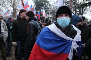 Гуляй, Росіє: в Москві три дні відзначатимуть анексію Криму