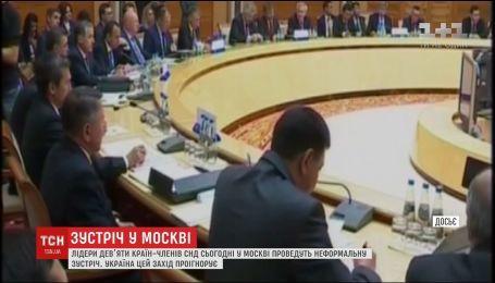 У Москві зустрінуться глави дев'яти країн СНД
