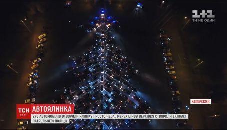 В Запорожье создали рекордную елку из автомобилей