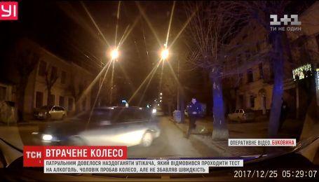 В Черновцах патрульные догоняли водителя, что убегал с пробитым колесом