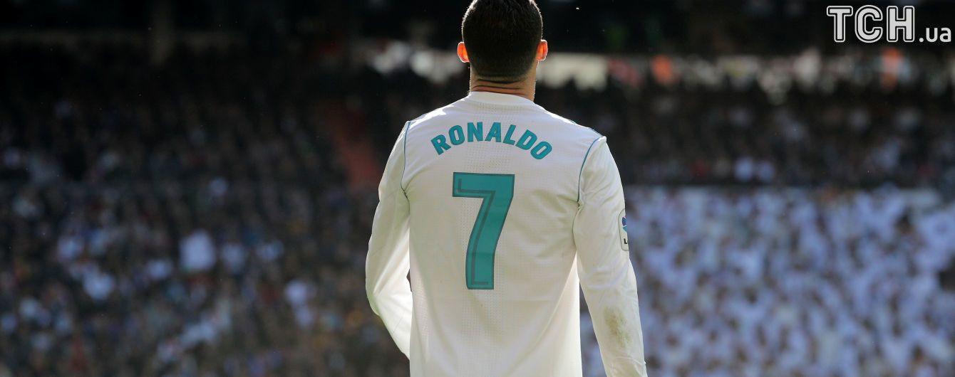 ПСЖ запропонував Роналду контракт на 300 мільйонів євро - El Confidencial