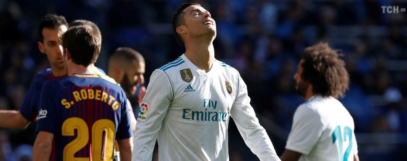 """Букмекеры назвали явного фаворита в Эль-Класико между """"Барселоной"""" и """"Реалом"""""""