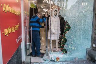 В центре Киева грабители вынесли из магазина 40 шуб
