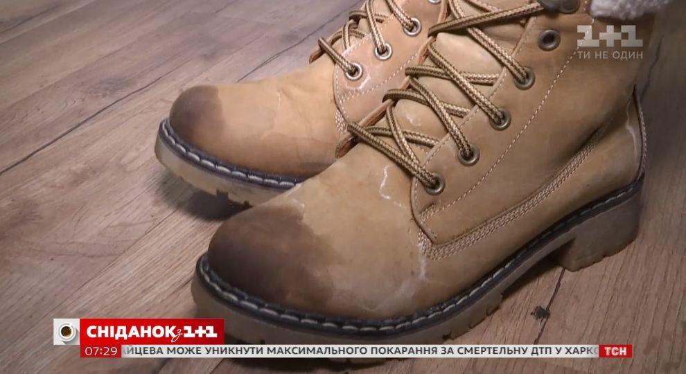 Відео - Як вберегти зимове взуття - поради професійного майстра з ... 05d8d2a2e3e01