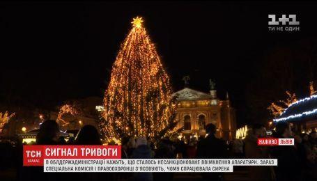 Специальная комиссия и правоохранители выясняют причины сигнала тревоги во Львове