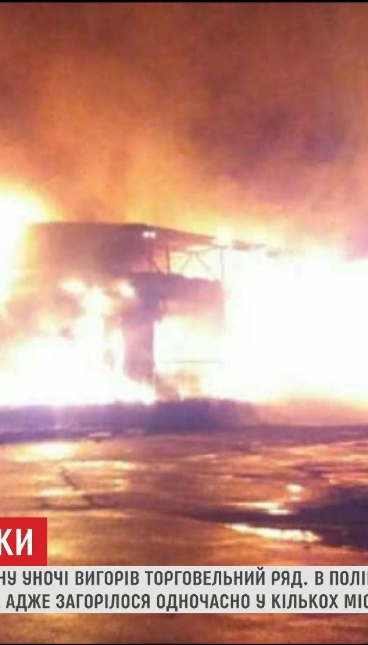 Жителей Кропивницкого разбудили мощные взрывы