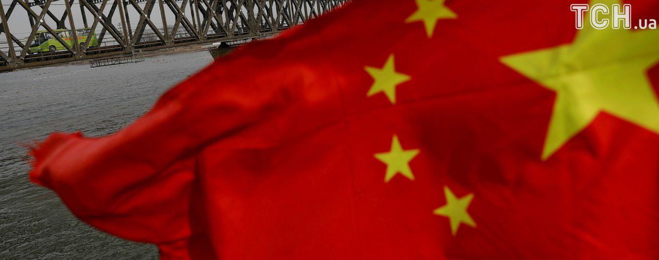 Ответ Америке: Китай собрался повысить пошлины на товары из США