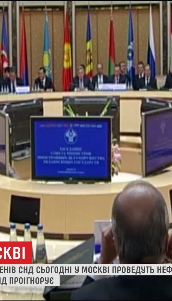 Украина игнорирует встречу глав девяти стран СНГ