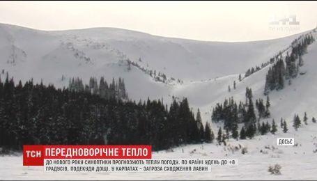 Украинцев предупредили о потеплении и дождях