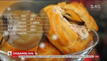 Профітролі з мідіями - рецепти Сенічкіна