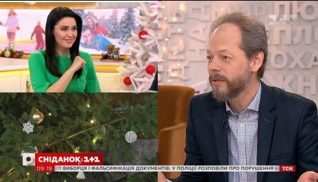 Свято казки, дива і любові - священик Георгій Коваленко про святкування Різдва