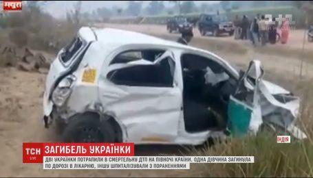 Две украинки попали в ужасную аварию во время путешествия по Индии