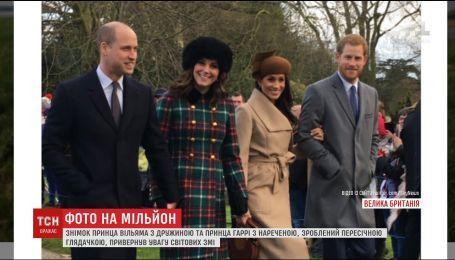 Уникальное фото британских принцев с жёнами может обогатить автора на значительную сумму