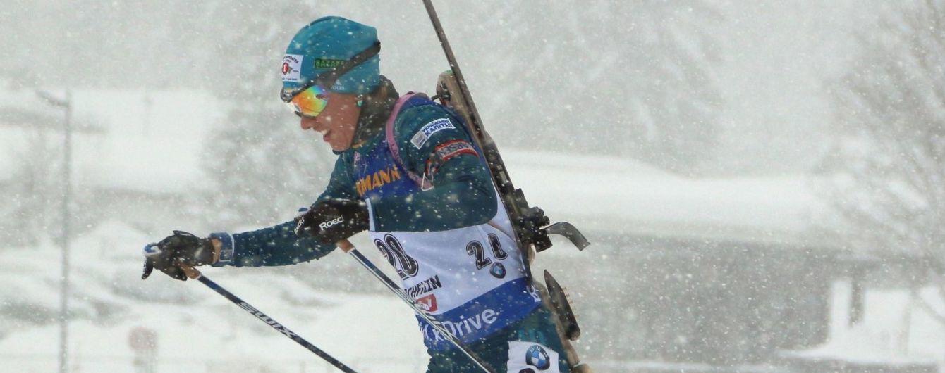 Джима та Валя Семеренко зупинилися за крок від медалей на етапі Кубка світу в Рупольдингу