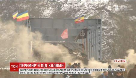 Боевики провоцируют украинское войско вблизи Станицы Луганской, чтобы не произошло разведения войск