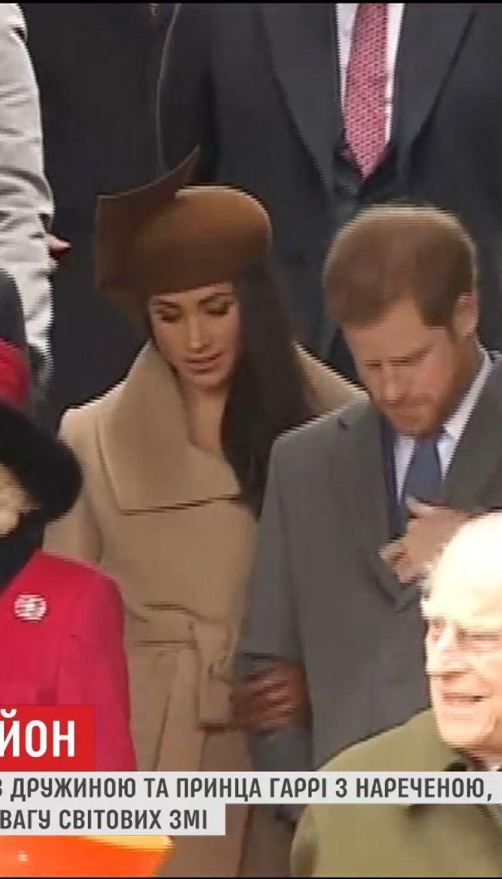 Британка надеется заработать кругленькую сумму на востребованном фото с британскими принцами