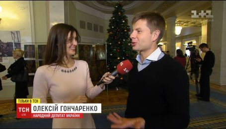 Народні депутати розповіли про свої плани на Новорічну ніч