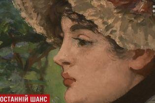 В США предлагают 10 млн долларов за информацию о картинах Мане и Рембрандта