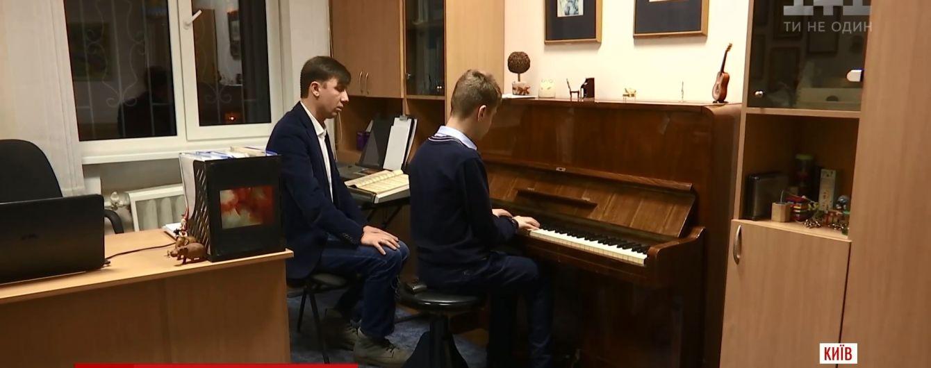 На Волыни под угрозой закрытия оказалась музыкальная школа с сотнями деток