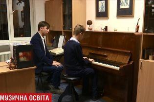В Киеве начали профессионально учить слепых детей музыке