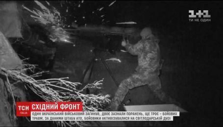 Несмотря на объявленное перемирие, боевики из минометов и пулеметов палят по украинским военных