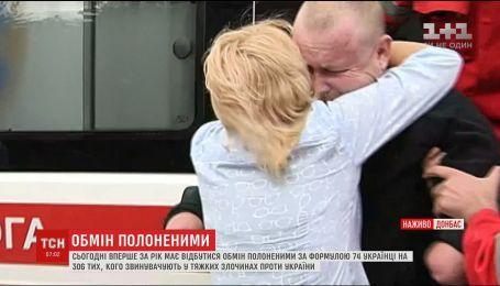 Обмін полоненими: бойовики обіцяють віддати 74 українців