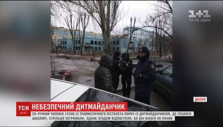 Чоловік відкрив стрілянину біля дитмайданчика у Дніпрі