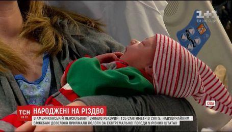 Рожденный в снегах: в Пенсильвании чрезвычайники приняли роды в экстремальных условиях
