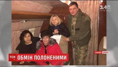 На Донбасс прибывают службы, задействованные в обмене заложниками