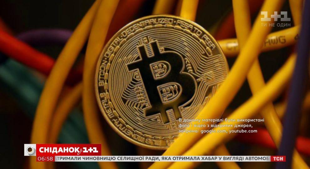 Специалисты одного из ведущих американских банков Морган Стэнли уже  допускают - скоро самую популярную криптовалюту может ожидать полное  обесценивание. 543c227da41a4