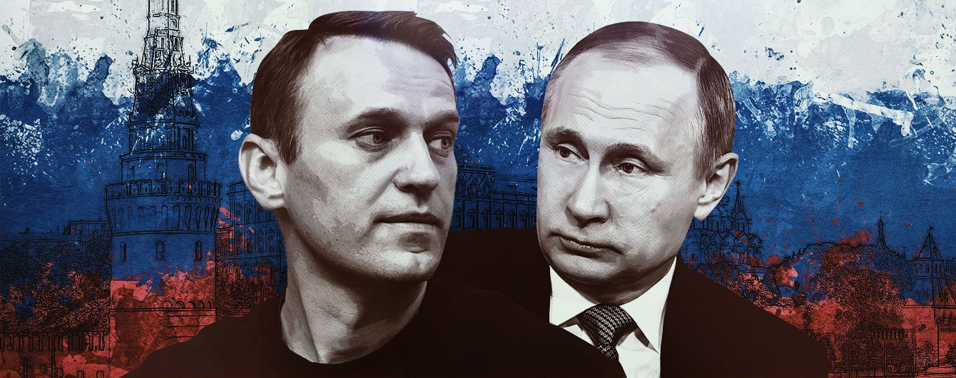 Между Навальным и волком