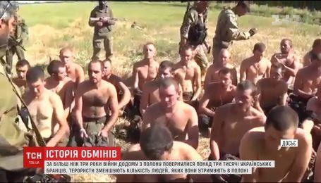 За время войны в плен к боевикам попали более 3 тысяч человек